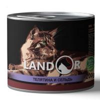 Ландор 200гр - Телятина/Сельдь, корм для Пожилых кошек (Landor)
