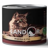 Ландор 200гр - Индейка/Утка, корм для Котят (Landor)