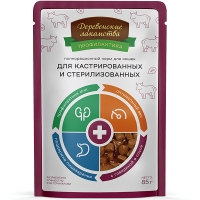 Деревенские лакомства пауч 85гр - Говядина для стерилизованных кошек (соус)