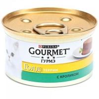 Гурме Голд 85гр - Кролик, кусочки в паштете (Gourmet)