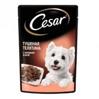 Цезарь 85гр - Тушеная Телятина и Овощи, в желе (Cezar)