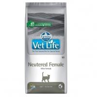 Фармина Диета для Стерилизованных кошек Female 2кг (Farmina VetLife)