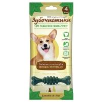 Зубочистки Мятные для Средних собак 70гр (Деревенские лакомства)