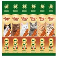 Аллегро Кэт колбаски для кошек 6шт - Курица, Печень