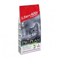 ПроПлан для кошек стерилизованных, Индейка. 1,5кг + 400гр (Pro Plan)