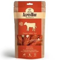 АльпенХоф для собак Средних и Крупных 80гр - Рулетики из Телятины (Alpen Hof)
