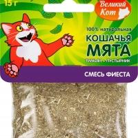"""Кошачья мята 15гр """"Великий кот"""" - Фиеста (Тимьян, Пустырник)"""