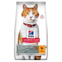 Хиллс для кошек стерилизованных. Курица. 1,5кг (Hill's)