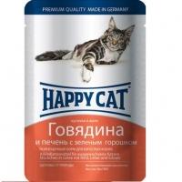 Хэппи Кэт пауч 100гр - Желе - Говядина/Печень (Happy Cat)