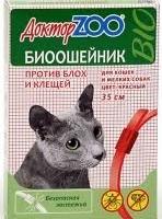 Ошейник репеллентный для Кошек, Доктор Зоо (35см) - Красный