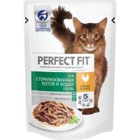 Перфект Фит 85гр - Курица, для кошек Стерилизованных, пауч (Perfect Fit)