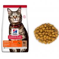 Хилс для кошек Ягненок, весовой (1кг) (Hill's)