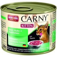 Карни 200гр - Говядина/Курица/Кролик, для Котят (Animonda Carny)