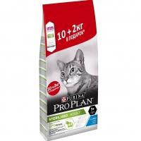 ПроПлан для кошек стерилизованных, Кролик. 10кг + 2кг (Pro Plan)