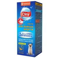 Паста для вывода шерсти 30мл - Сыр (Cliny)