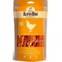 АльпенХоф для собак Средних и Крупных 80гр - Шашлычки Куриные (Alpen Hof)