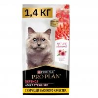 ПроПлан Натурал Элемент для Стерилизованных кошек. Курица и Эхинацея. 1,4кг (Pro Plan)