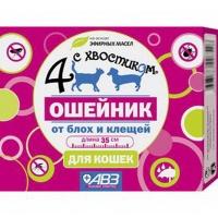 Ошейник репеллентный для собак кошек, Четыре с хвостиком (35см)