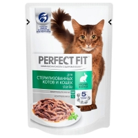 Перфект Фит 85гр - Кролик, для кошек Стерилизованных, пауч (Perfect Fit)