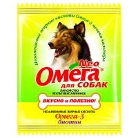 Омега NEO для собак - Блестящая шерсть, биотин, 15шт