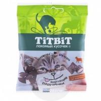 Хрустящие подушечки для кошек 30гр - паштет из Ягненка (TitBit)