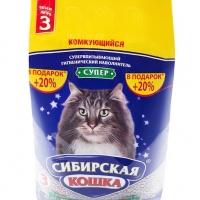 """Сибирская кошка """"Супер"""" комкующийся, 3л + 20% в подарок"""