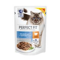 Перфект Фит 85гр - Индейка, для кошек Бьюти, пауч (Perfect Fit)