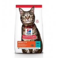 Хилс для кошек. Тунец. 1,5кг (Hill's)