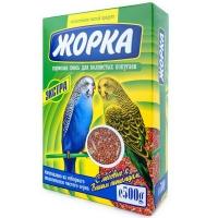 Жорка 500гр - Экстра - корм для Волнистых попугаев