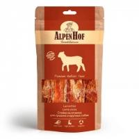 АльпенХоф для собак Средних и Крупных 80гр - Стейки из Ягненка (Alpen Hof)