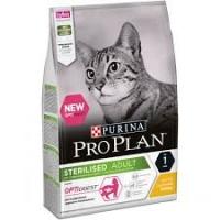 ПроПлан для кошек стерилизованных, Курица. 3кг (Pro Plan)