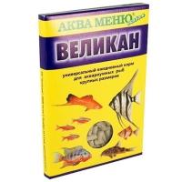 Аква-Меню Великан 35гр