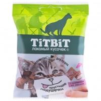 Хрустящие подушечки для кошек 30гр - паштет из Лосося (TitBit)