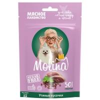 Молина 50гр - Утиные кусочки, лакомство для мелких собак и щенков (Molina)