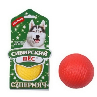 "Супермяч ""Сибирский пес"" d=65мм"