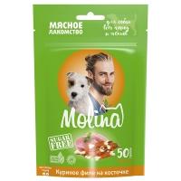 Молина 50гр - Куриное филе на косточке, лакомство для собак всех пород и щенков (Molina)