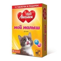 МультиЛакомки для котят - Мой малыш, 70шт