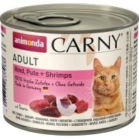 Карни 200гр - Говядина/Индейка/Креветки, для Кошек (Animonda Carny)