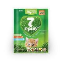 """Травка для кошек """"Альпийские луга"""" 7 трав (пакет)"""