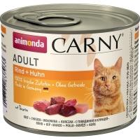 Карни 200гр - Говядина/Курица, для Кошек (Animonda Carny)
