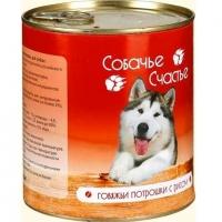 Собачье счастье 750гр - Говяжьи потрошки с Рисом