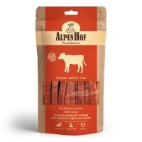 АльпенХоф для собак Средних и Крупных 80гр - Нарезка из Теленка (Alpen Hof)