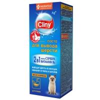 Паста для вывода шерсти 30мл - Курица (Cliny)
