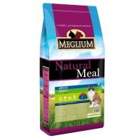 Меглиум 1,5кг - для кошек Говядина (Meglium)