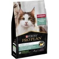 ПроПлан для кошек Стерилизованных. Индейка (LiveClear) 2,8кг (Pro Plan)