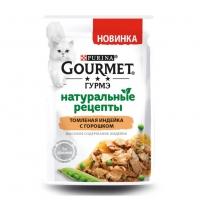 Гурме Натуральные рецепты 75гр - Индейка/Горох (Gourmet)