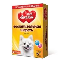 МультиЛакомки для собак - Восхитительная шерсть, 100шт