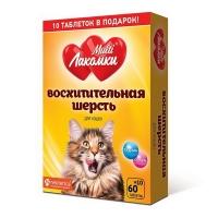 МультиЛакомки для кошек - Восхитительная шерсть, 70шт