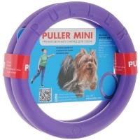 Пуллер - снаряд тренировочный 18см Мини (2шт) PULLER