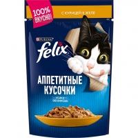 Феликс 85гр - Курица (желе) (Felix)